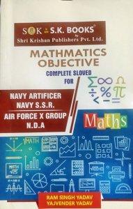 SK Objective Mathematics by Ram Singh Yadav Yajvender Yadav