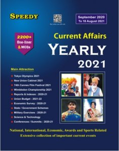 SPEEDY CURRENT AFFAIRS Yearly Update till 18 August 2021 English Edition