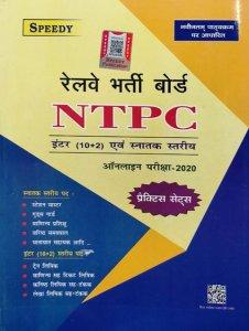 SPEEDY RAILWAY NTPC PRACTICE SETS