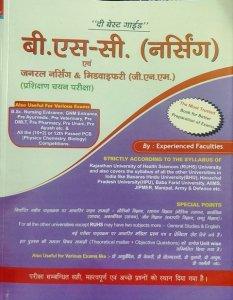 The Best Guide B.Sc Nursing evm General Nursing and Midwifery GNM