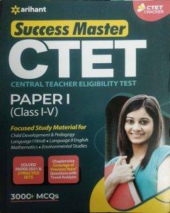 Arihant CTET SUCCESS MASTER Paper 1 BOOK CLASS 1 to 5 (E)