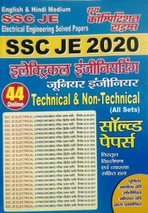 Youth  SSC JE Electrical Engineering Junior Engineer Technical & Non Technical