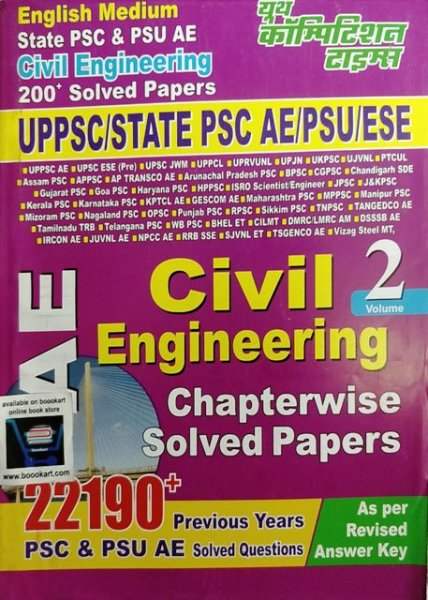 Youth AE Civil Engineering Chapterwise Solved paper Volume 2