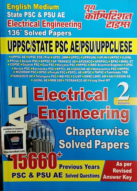 Youth AE Electrical Engineering Chapterwise Solved paper Volume 2