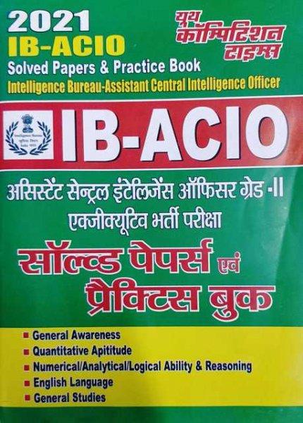 Youth IB ACIO Grade II Solved Papers evm Practice Book