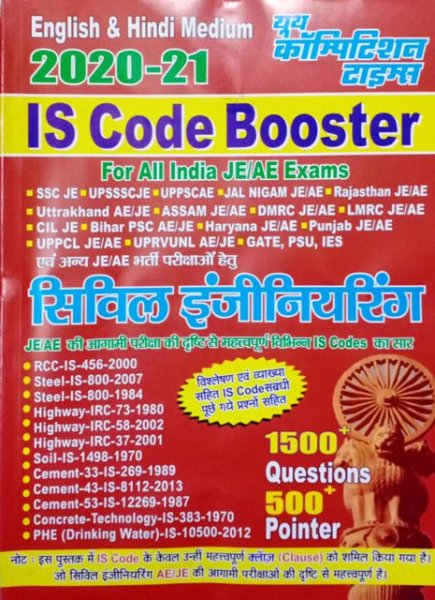 Youth Is Code booster Civil Engineering