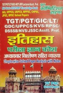 Youth Itihas Pariksha Gyan Kosh Chapterwise Solved Paper Analiysis With Notes