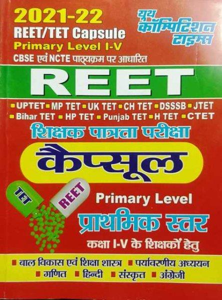 Youth Reet Capsule Prathmik Star Class I TO V