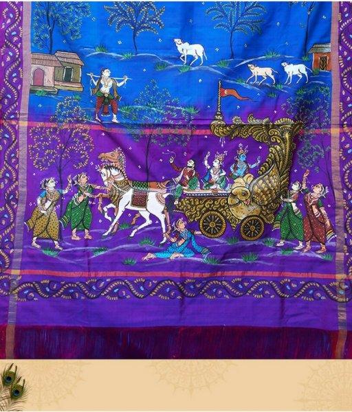 Silk Patachitra Saree