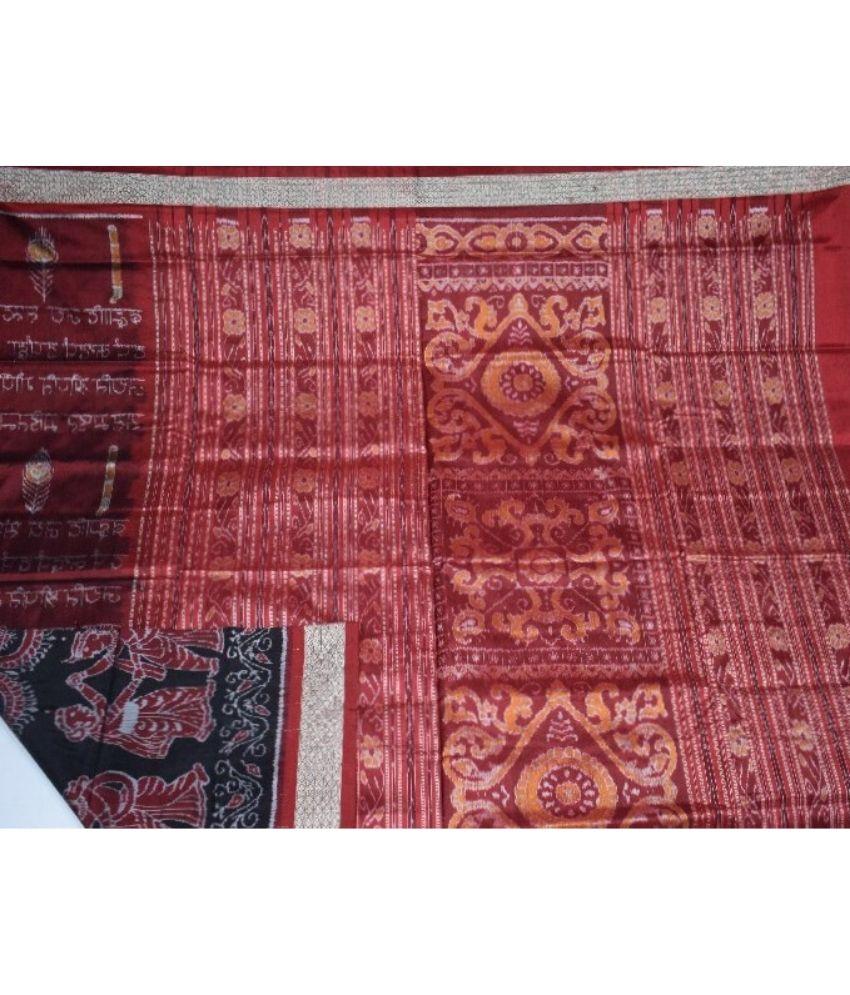 Maroon & Black Sambalpuri Silk Saree