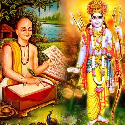 Akhand Ramayana - Shri Ramcharitmanas Path