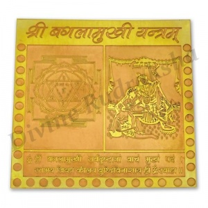 Copper & Golden Plated Baglamukhi Yantra