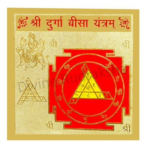 Golden Plated Durga Bisa Yantra
