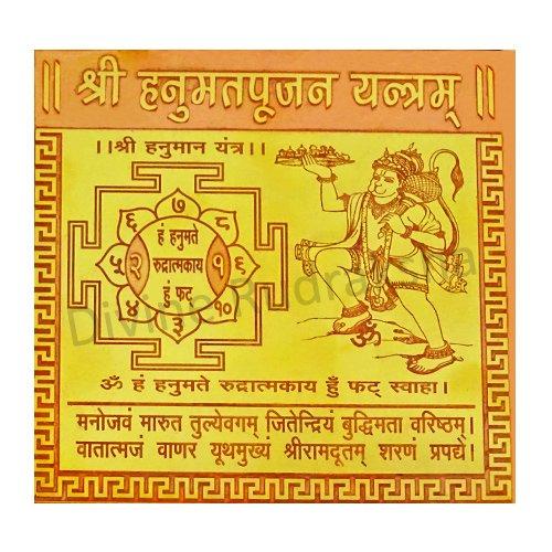 Copper & Golden Plated Hanuman Yantra