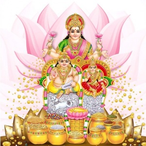 Lakshmi Kuber Puja