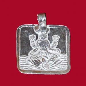 Lakshmi Prapti Yantra in 2 gms Silver Locket