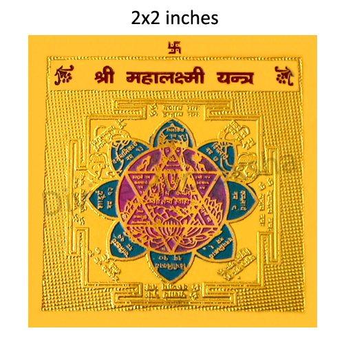Golden Plated Maha Lakshmi Yantra