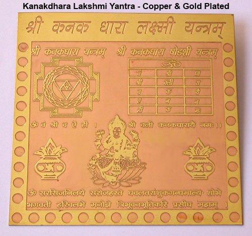 Copper & Golden Plated Kanakdhara Lakshmi Yantra