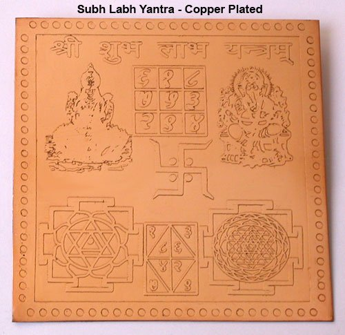 Copper Plated Subh Labh Yantra