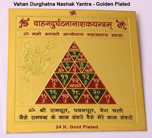 Golden Plated Vahan Durghatna Nashak Yantra