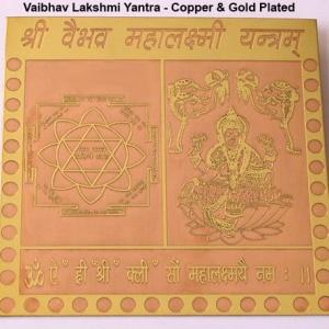 Copper & Golden Plated Vaibhav Lakshmi Yantra