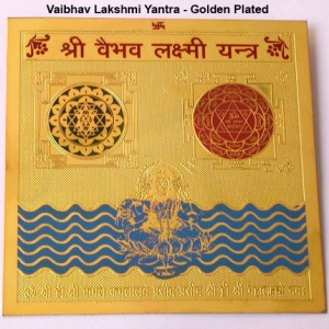 Golden Plated Vaibhav Lakshmi Yantra
