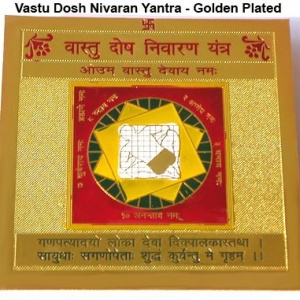 Golden Plated Vastu Dosha Nivaran Yantra