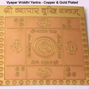 Copper & Golden Plated Vyapar Vriddhi Yantra