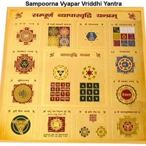 Sampoorna Vyapar Vriddhi Yantra