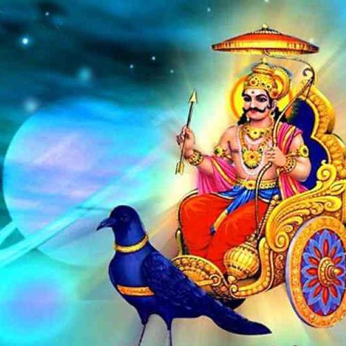 Shani Sade Sati Shanti Puja