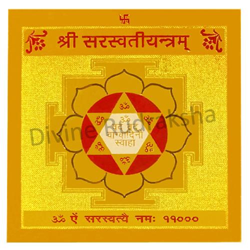 Golden Plated Saraswati Yantra