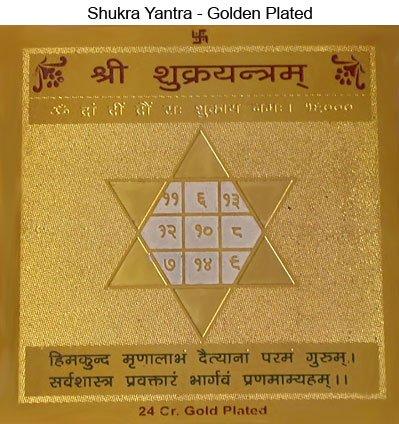 Golden Plated Shukra Yantra
