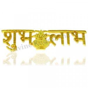 Subh Labh Brass Symbol