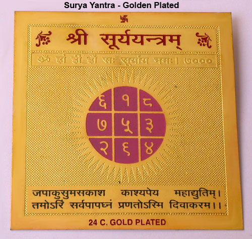 Golden Plated Surya Yantra