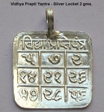 Vidhya Prapti Yantra in 2 gms Silver Locket