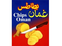 Chips Oman