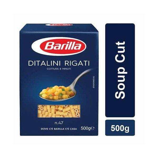 Barilla Ditalani Rigati 500g