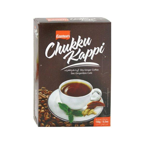 Eastern Chukku Kappi Powder Jar 100 Gm