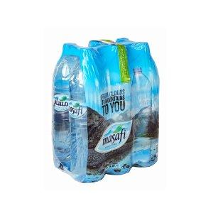 Massafi Water Jar 15.14l