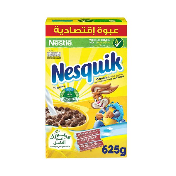 Nestle Nesquik Chocolate  375gm