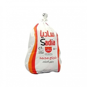 Sadia Frozen Chicken Griller  1.1 kg
