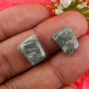 1 Pair Seraphinite 12x10mm Fancy Shape 9.0 Cts