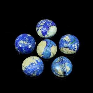 Azurite Gemstone Round Cabochon 10mm 3.90 Cts