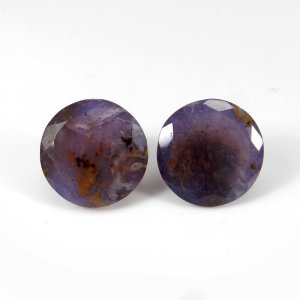 Cacoxenite 18mm Round Faceted Cut 17.9 Cts