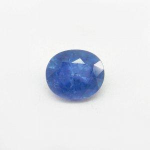 Ceylon Blue Sapphire 12x10mm Oval Cut 7.2 Cts
