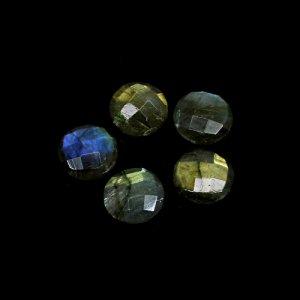 Natural Blue Fire Labradorite 10mm Round Briolette Cut 17.15 Cts 5 Pcs Lot Loose Gemstone