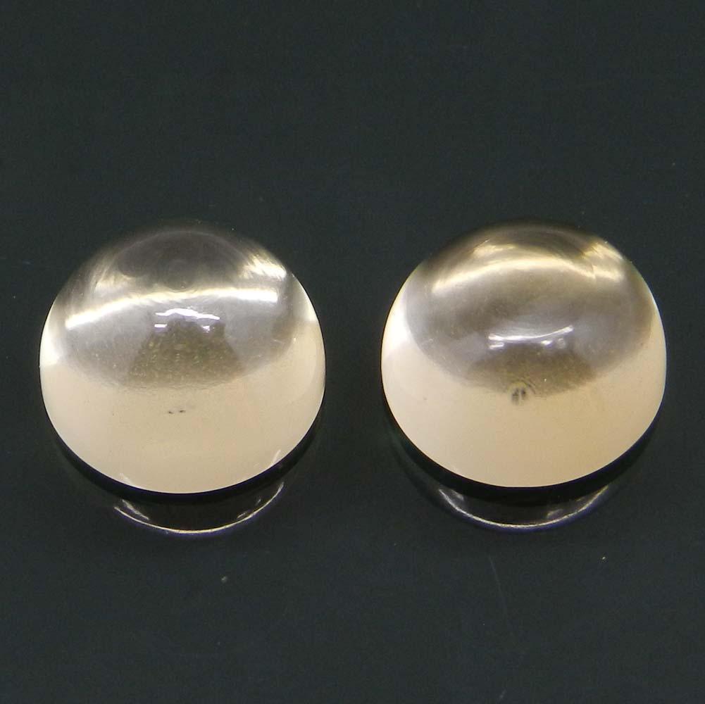 Natural Citrine 10mm Round Cabochon 4.7 Cts