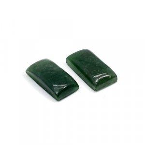 Natural Dark Green Aventurine 20x10mm Rectangle Cabochon 25.45 Cts 1 Pair Loose Gemstone