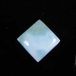 Natural Gemstone Larimar 11mm Square Cabochon 7.0 Cts