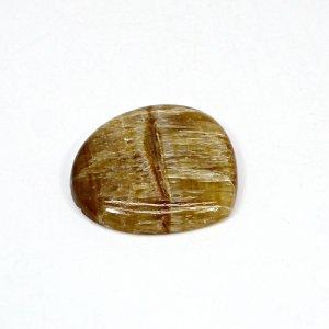 Natural Honey Aragonite 30x28mm Heart Cabochon 33.25 Cts Loose Gemstone